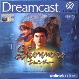 shenmue1_pal