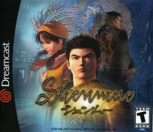 shenmue1_us