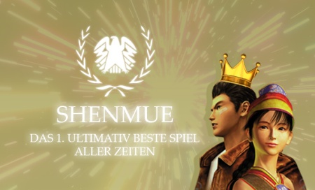 660er-sieger-shenmue