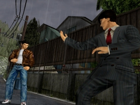 shenmue-1-2-0004