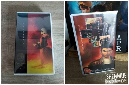 whats shenmue vhs