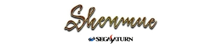 shenmue_saturn
